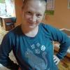 Irena, 28, Ізмаїл