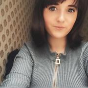 Ксения 19 лет (Дева) Поронайск
