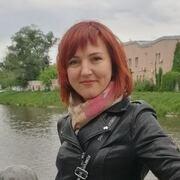 Екатерина, 36, г.Днепр