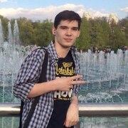 Алексей 23 Краснодар