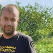 Руслан 33 Серпухов