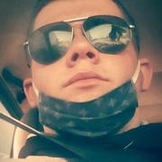 Andriy 18 Ровно