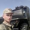 Radіk, 24, Poltava