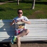 Ренат, 42 года, Водолей, Санкт-Петербург