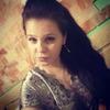 Татьяна, 26, г.Тверь