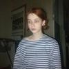 Инна, 16, г.Пермь
