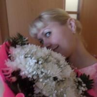 Ольга, 44 года, Телец, Красноярск