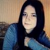 Анастасия, 22, г.Чаусы