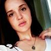 Екатерина, 26, г.Ростов-на-Дону
