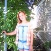 Анна, 16, Нова Каховка