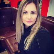 Наталия 37 Мурманск