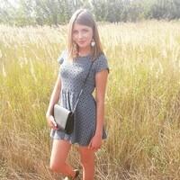 Лиана, 31 год, Водолей, Казань