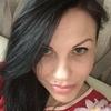 Ольга, 40, г.Хабаровск