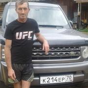 Знакомства в Майма с пользователем Александр 46 лет (Рак)
