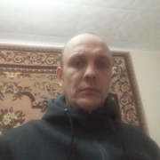 Александр 44 Лобня