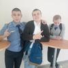 Lipton, 18, г.Москва
