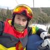 Roman shumov, 31, Slobodzeya
