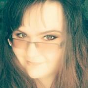 Татьяна 33 года (Козерог) хочет познакомиться в Тербунах