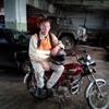 Василий, 28, г.Омутнинск