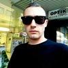 Iepuroi, 33, г.Франкфурт-на-Майне