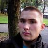 Віталік, 20, г.Дрогобыч