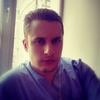 Дмитрий, 23, г.Прокопьевск
