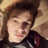 Ілля, 21, Шепетівка