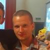Andrey, 37, Tyvriv