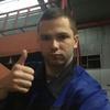 Александр, 32, г.Пенза