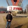 @!@!31, 32, г.Ярославль