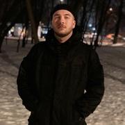 Леонид 20 Томск