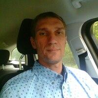 Дмитрий, 45 лет, Водолей, Волгодонск