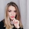Наталья, 21, г.Лысьва