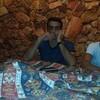 Narek, 24, г.Ереван