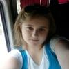 Карина, 22, г.Мозырь