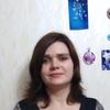 Елена, 33, г.Великий Новгород (Новгород)