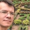 Alex, 40, г.Кисловодск