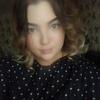 Марийка Асфандиярова, 25, г.Братск