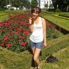 Людмила, 39, г.Полтава