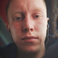 Иван, 20 лет, Стрелец, Новосибирск