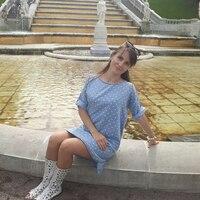 Екатерина, 32 года, Рыбы, Санкт-Петербург