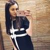 Оля, 20, г.Киев