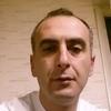 Iro, 37, г.München
