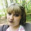 Анастасия, 23, г.Одинцово