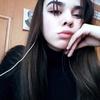 София, 17, г.Киев