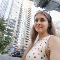 Елена, 30 лет, Весы, Москва