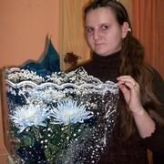 Татьяна, 24