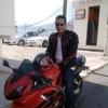 Kaan Ali, 33, г.Кониа