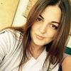 Александра, 21, г.Нижний Новгород