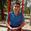 Сергей, 23, Запоріжжя